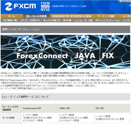 Forexconnect api wiki